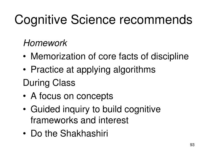 Cognitive Science recommends