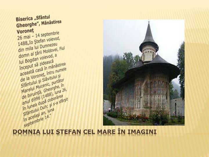 """Biserica """"Sfântul Gheorghe"""", Mănăstirea Voroneţ"""