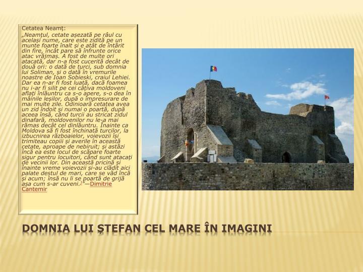 Cetatea Neamț: