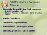 osha s mexican consulate alliance