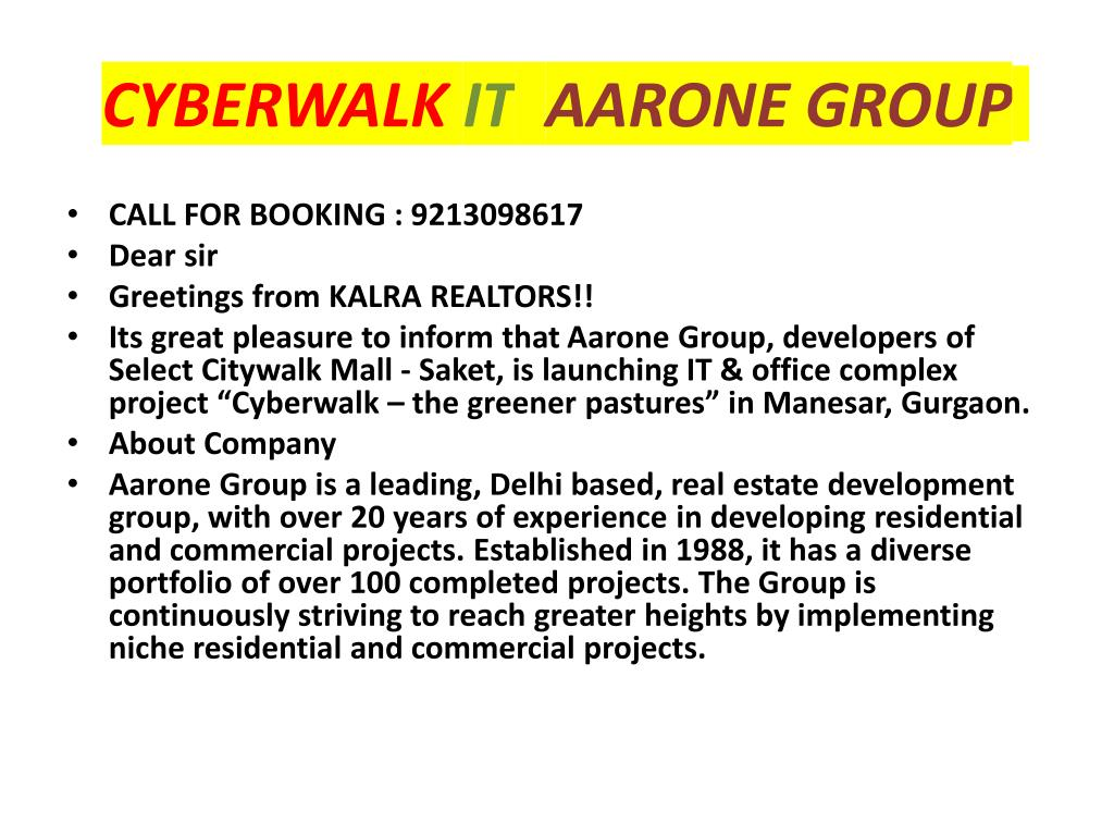cyberwalk it aarone group