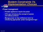 system constraints vs implementation choices3