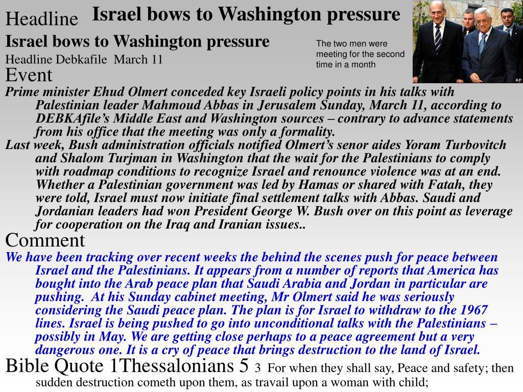 Israel bows to Washington pressure