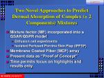 two novel approaches to predict dermal absorption of complex 2 components mixtures