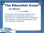 the education corps14