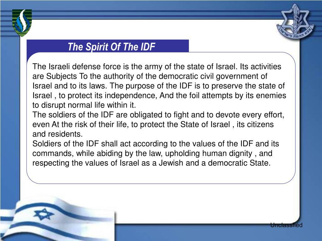 The Spirit Of The IDF