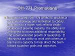 oh 771 promotions