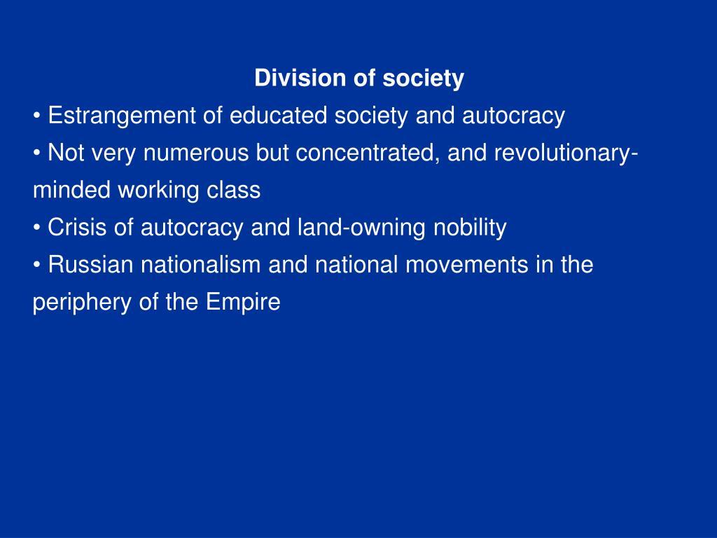 Division of society