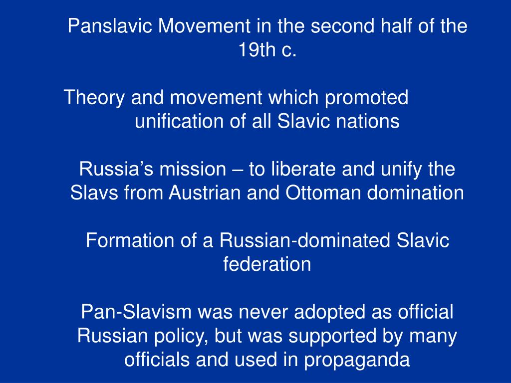 Panslavic Movement in the second half of the 19th c.