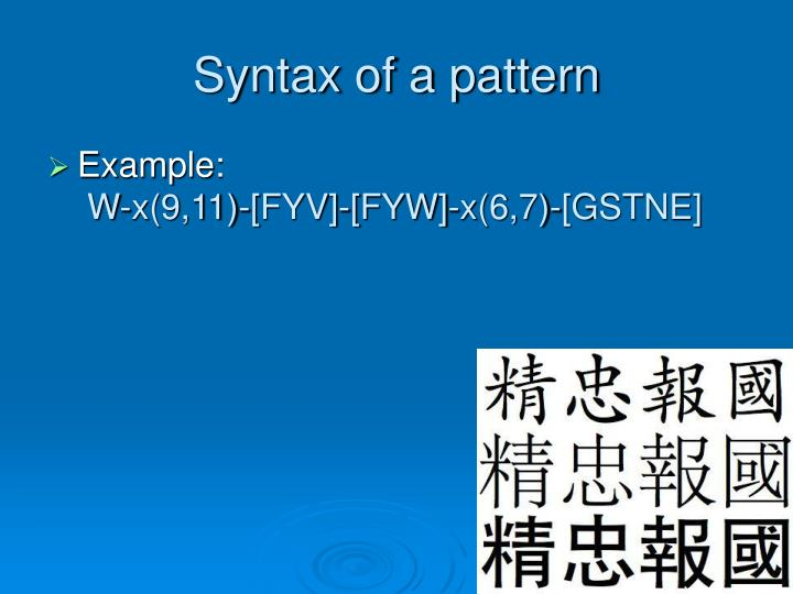 Syntax of a pattern