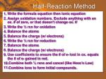half reaction method