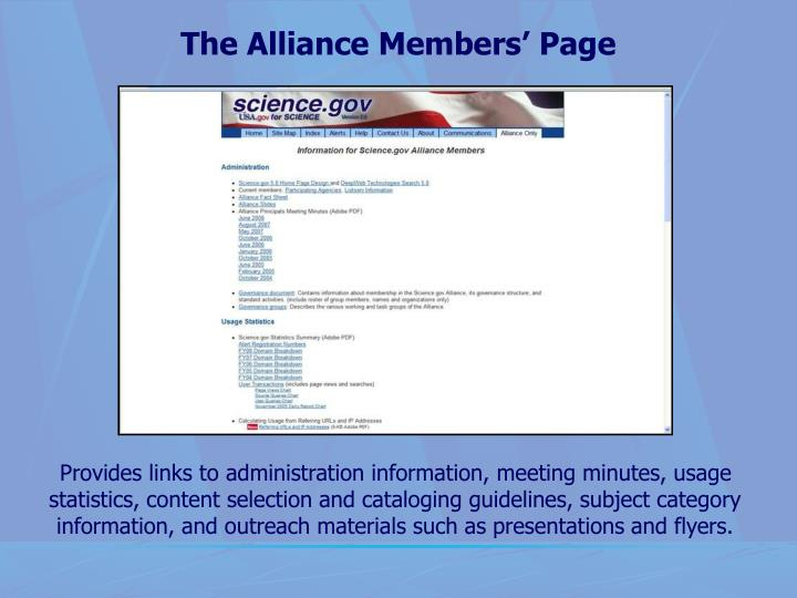 The Alliance Members' Page