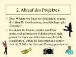 2 ablauf des projektes10