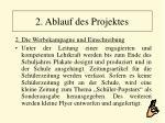 2 ablauf des projektes9
