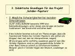 3 didaktische grundlagen f r das projekt sch ler popstars23