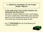 3 didaktische grundlagen f r das projekt sch ler popstars32