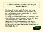 3 didaktische grundlagen f r das projekt sch ler popstars35