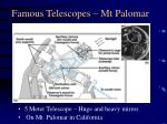 famous telescopes mt palomar