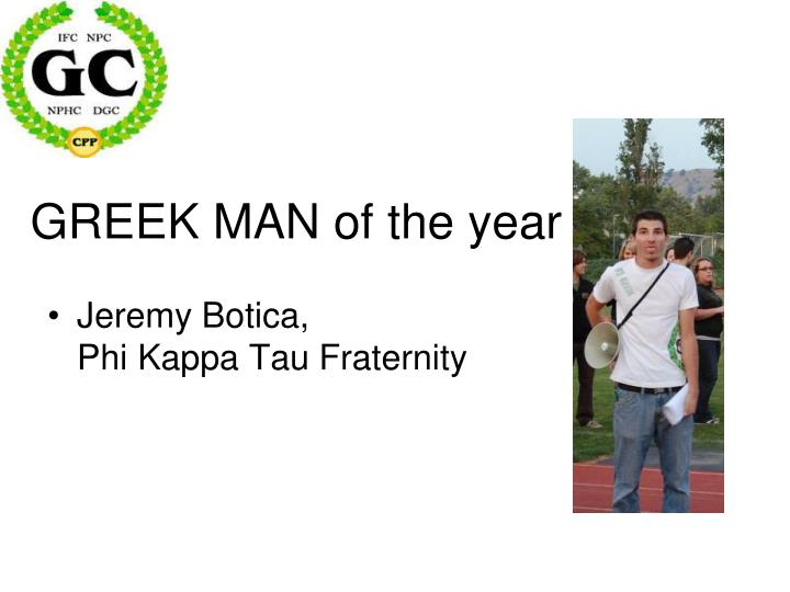 GREEK MAN of the year