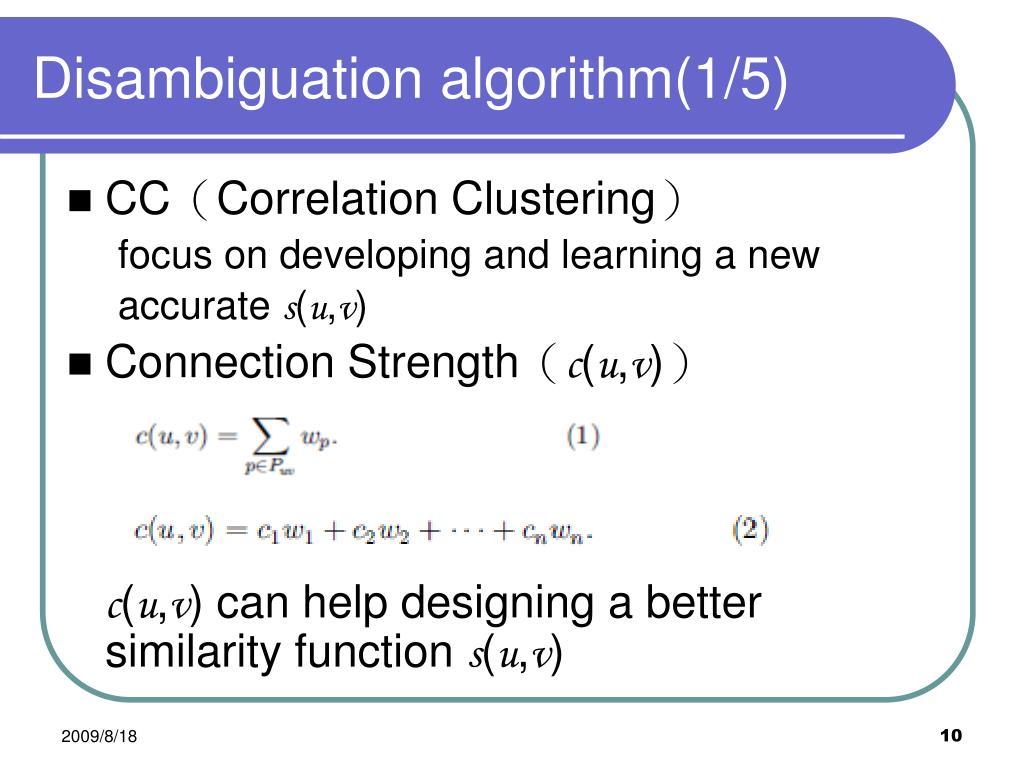 Disambiguation algorithm(1/5)
