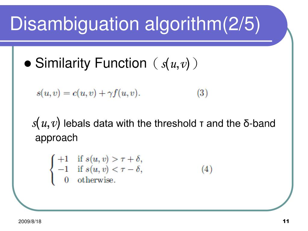 Disambiguation algorithm(2/5)
