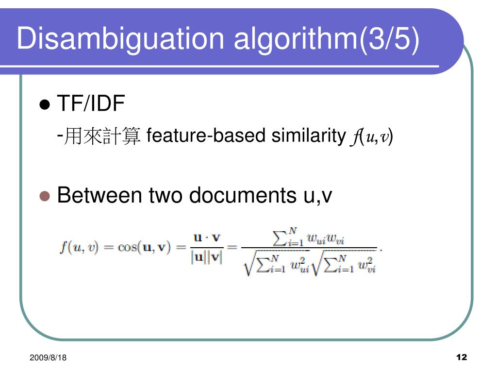 Disambiguation algorithm(3/5)