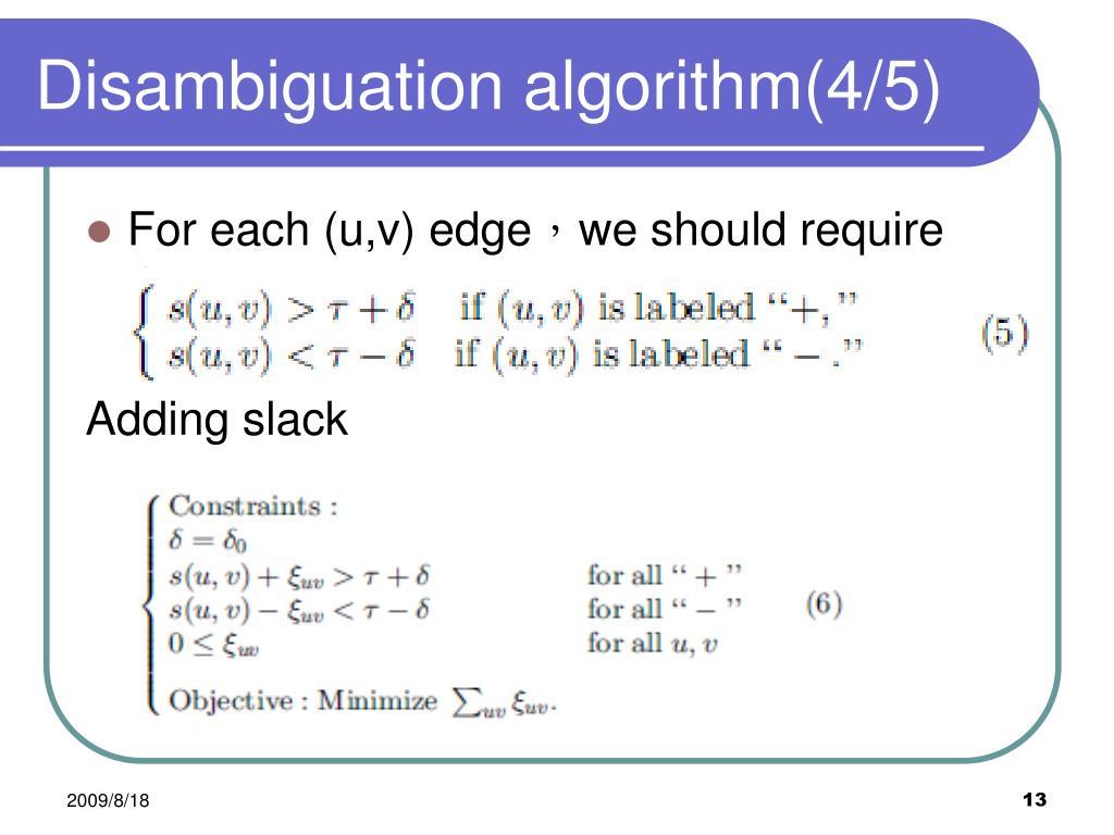 Disambiguation algorithm(4/5)