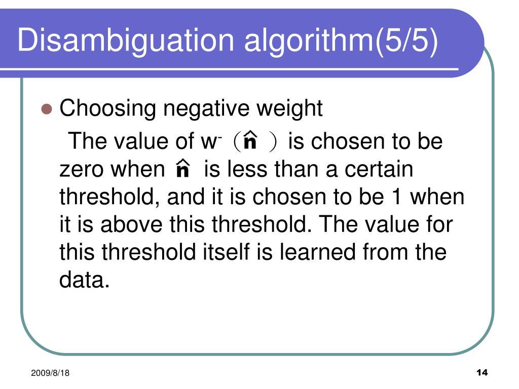 Disambiguation algorithm(5/5)