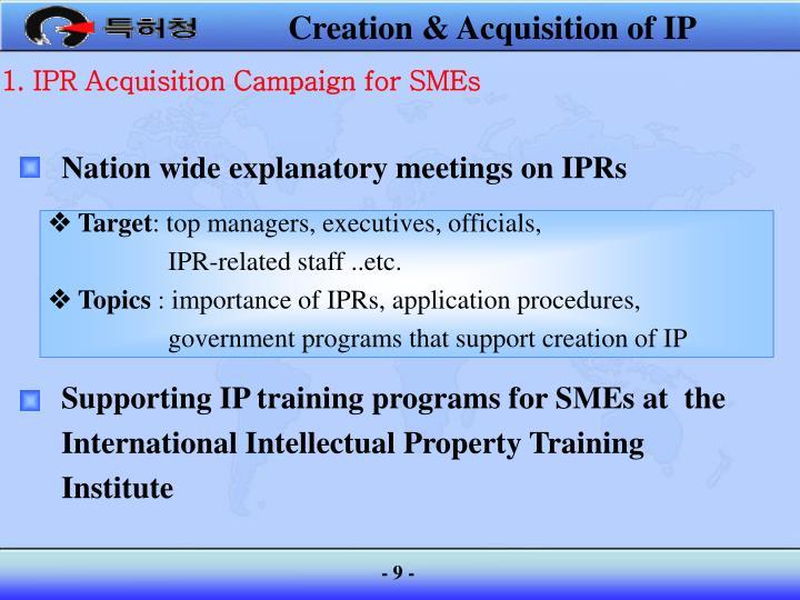 Nation wide explanatory meetings on IPRs