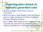 disambiguation based on manually generated rules9