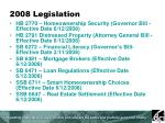 2008 legislation