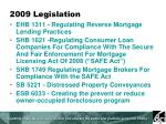 2009 legislation