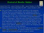 festival of booths sukkot