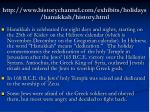 http www historychannel com exhibits holidays hanukkah history html