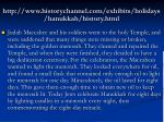 http www historychannel com exhibits holidays hanukkah history html75