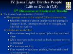 iv jesus light divides people life or death 7 8 5 th discourse at festival of booths59