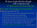 iv jesus light divides people life or death 7 8 6 th discourse at festival of booths63