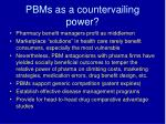 pbms as a countervailing power