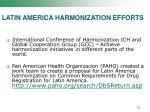 latin america harmonization efforts