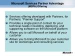 microsoft services partner advantage mspa offering