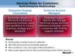 services roles for customers build enterprise relationships