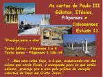 as cartas de paulo iii g latas ef sios filipenses e colossenses estudo 11