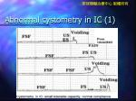 abnormal cystometry in ic 1