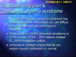 glycosaminoglycan frequency urgency syndrome