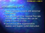 uroflowmetry in ic