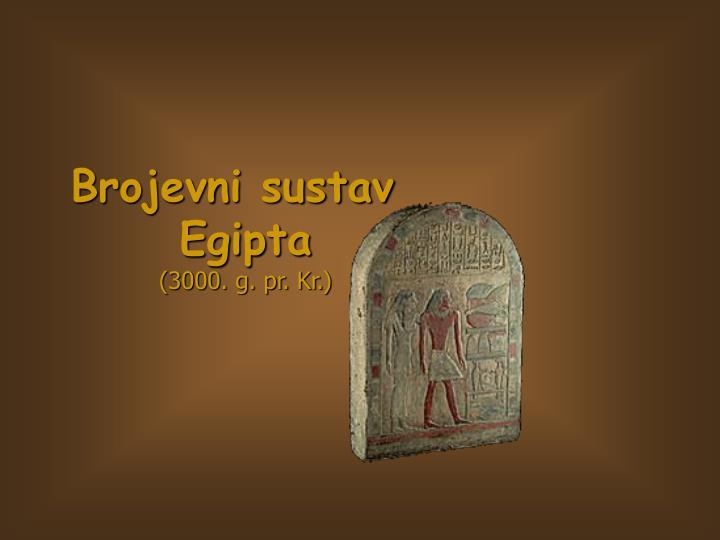 Brojevni sustav Egipta