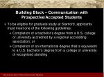 building block communication with prospective accepted students19