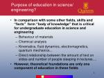 purpose of education in science engineering8