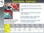 seat belts sakhalin