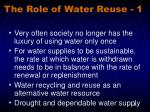 the role of water reuse 1